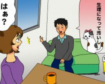 猫を飼ってわかった彼氏の本性。命を軽く見るありえない一言