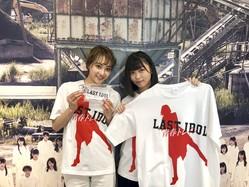 ラストアイドル「青春トレイン」のポップアップストアが109にオープン!小澤愛実ちゃん&安田愛里ちゃんのおすすめグッズはどれ?♡