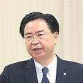 漁船接触 台湾が日本に関心表明