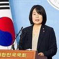 渦中の尹美香氏を別の慰安婦関連団体が批判 遺族会との対立も
