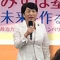 福島みずほ公式ツイッターより https://twitter.com/mizuhofukushima