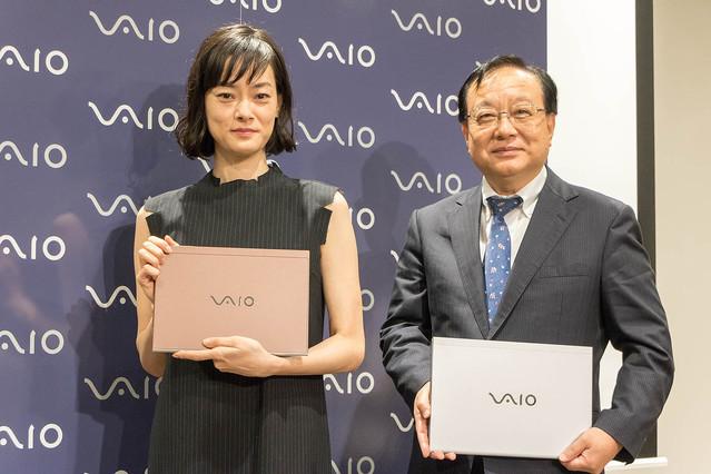 速報:新VAIO Sシリーズ3機種発表。S13はSIMフリーLTE対応、S11ともに新デザインに。指紋認証も