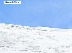 28日、複数の中国メディアは、北海道の雪山で遭難して救助された中国人男性が中国領事館に感謝の手紙を送ったと伝えた。資料写真。
