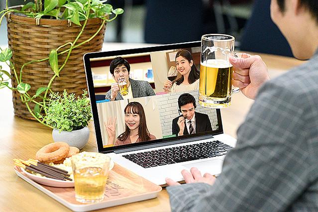 Zoom オンライン 飲み 会