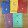 もしもノートシリーズ一番人気は赤の「じぶんノート」(ダイソー提供)