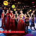 【先ヨミ】NMB48の3rdアルバム『難波愛〜今、思うこと〜』が15万枚セールスで現在首位、UVERworldとPKCZ(R)が続く