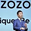 ヤフーがZOZOに対し株式公開買い付けを実施する方針 前澤友作氏も賛同