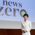 「news zero」を担当する有働由美子