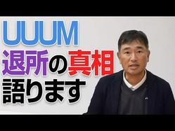 中井学ゴルフチャンネルより https://www.youtube.com/channel/UCRCb2TeJXGz-0ucHDc752IA