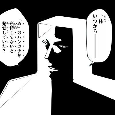 いつから 鏡花水月 を 使っ て ない と 錯覚 し てい た 【ブリーチ】藍染惣右介『一体いつから鏡花水月を使ってないと錯覚し...