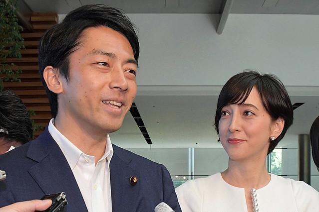[画像] 小泉進次郎 結婚披露宴をやらない背景に「実母との疎遠」