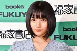 出版記念記者会見を開催した矢作萌夏 (C)モデルプレス