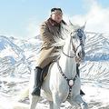 白馬にまたがり白頭山に登頂した金正恩氏(2019年10月16日付朝鮮中央通信)