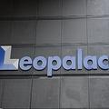 レオパレス、1067人希望退職 人件費削減で業績回復目指す