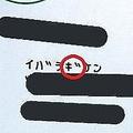 渡邉 直太(@NaotaWatanabe)さんのツイートより