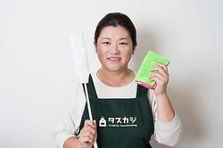家事プロ★「タスカジ」ミホさん激押しの100円お掃除&収納グッズ