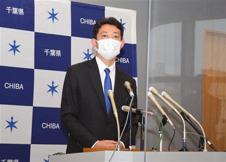 熊谷 コロナ 106 新型コロナ感染情報:熊谷市ホームページ