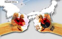 13日、中国メディアの中国新聞網は、日韓の貿易摩擦について「長期化を懸念する声が上がっている」と報じた。資料写真。