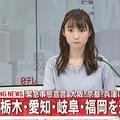 緊急事態宣言の対象に栃木・愛知・岐阜・福岡を追加へ 政府が方針固める
