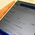 東京五輪チケットの抽選結果発表が行われたが、落選が相次いでいる Photo:DOL