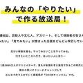 櫻井翔がメインの『1億3000万人のSHOWチャンネル』(公式HPより)
