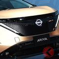 日産、新型SUV「アリア」を世界初公開 600km超走るEV