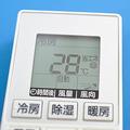 韓国で最低賃金引き上げの余波 人件費高騰でエアコン代を節約