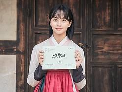 """韓国の""""時代劇女神""""キム・ソヒョン、新ドラマへの思いを語る。「明るい気持ちで見てほしい」"""