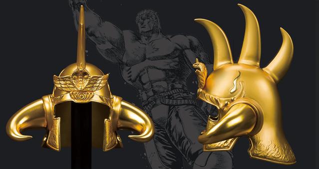 [画像] 見よこの凄み!お値段なんと250万、拳王ラオウの純金製兜が発売!