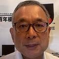 緊急会見を開いたJリーグの村井チェアマン。※写真は会見中のスクリーンショット