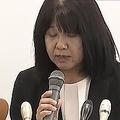 神戸教員いじめ、校長が認める発言 別の教員3人のいじめ被害も公表