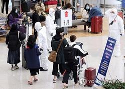 韓国政府は4月1日から全ての入国者に対し2週間の自主隔離を義務付けている(資料写真)=(聯合ニュース)