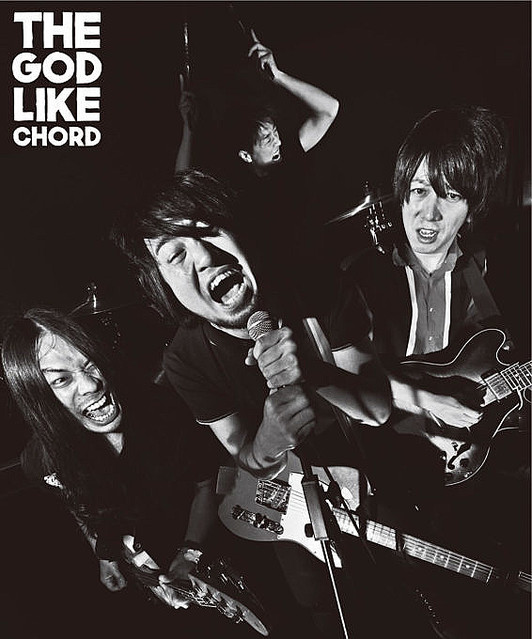 [画像] THE GOD LIKE CHORD、初のMVを解禁&タワーレコード限定無料サンプラーをゲリラリリース