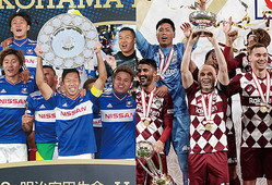 J1王者の横浜と天皇杯を制した神戸がゼロックス杯で激突する。写真:山崎賢人(サッカーダイジェスト写真部)