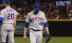 PHOENIX, ARIZONA - JUNE 01: Jacob Degrom #48 of the New York Mets walks off the mound after being taken out of the game during the seventh inning against the Arizona Diamondbacks at Chase Field on June 01, 2019 in Phoenix, Arizona. (Photo by Norm Hall/Getty Images)