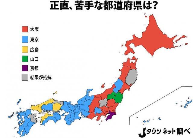 【河井案里当選無効】広島再選挙、立憲民主党が郷原信郎氏を擁立