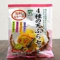カップ麺アレンジに便利!100円ローソンの「4種の天ぷらセット」