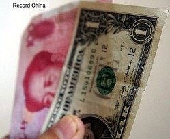 人民元の対米ドルレート基準値が上昇を続けている。資料写真。