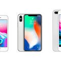 iPhoneの最新3モデルをスペック比較 予約前にスペックや価格を確認