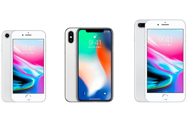 予約開始直前!iPhone XとiPhone 8/8 Plus、最新3モデルのスペックを比較してみました