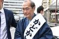 【京都市長選挙】「ヘイト」「赤狩り」の指摘も 自公・立憲陣営が排他的な全面広告 - 田中龍作
