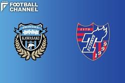 川崎フロンターレ対FC東京