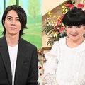山下智久、黒柳徹子(C)テレビ朝日