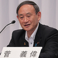 菅義偉首相「コロナに打ち勝った証」に批判殺到「ボロ負けじゃん」