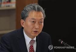 討論会に出席した鳩山氏=29日、ソウル(聯合ニュース)