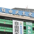 自民党本部の様子(代表撮影:山本宏樹)