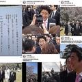 2013〜16年に「桜を見る会」に招待されたことを投稿する世界戦略総合研究所事務局次長小林幸司氏のFACEBOOK、14年には菅義偉官房長官と記念写真に納まる。(出典:2013年4月20日、2014年4月12日、2015年4月18日、2016年4月9日)