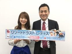 ©テレビ朝日 静岡朝日テレビアナウンサーの石田和外アナ(右)と、森直美アナ(左)