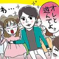 「キャンパスラブ」体験談5選