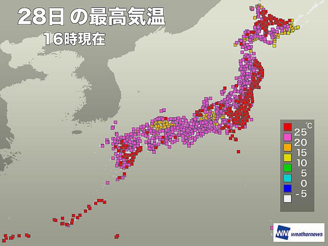 の 天気 名古屋 今日